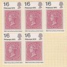 GB QEII Stamp. 1970 Philympia 1/6d BLK 5 UM SG837 Mauritron #78327