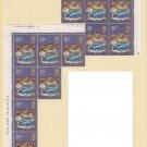 GB QEII Stamp. 1970 Christmas 2 BLK's 5 & 6 UM SG839 Mauritron #78329