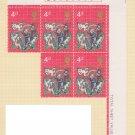 GB QEII Stamp. 1970 Christmas 4d BLK 5 UM SG838 Mauritron #78330