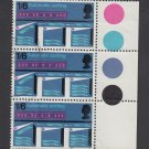 GB QEII Stamp. 1969 Post Office 1/6d BLK 3 UM SG811 Mauritron #78331