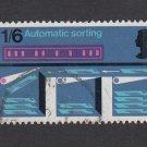 GB QEII Stamp. 1969 Post Office 1/6d MFU SG811 Mauritron #78333