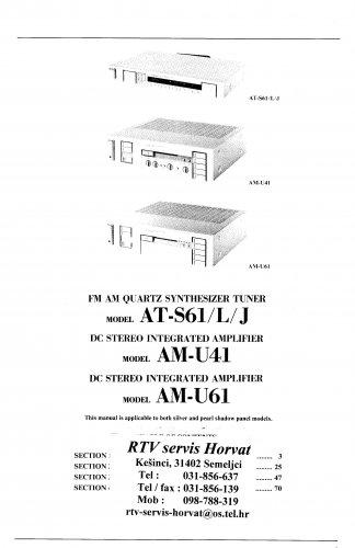 Akai ATS61 Audio Equipment Service Manual PDF download.