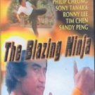 THE BLAZING NINJA (1973) - DVD