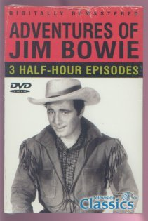 ADVENTURES OF JIM BOWIE VOL 1 (1956) - DVD