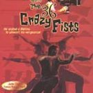THE 36 CRAZY FISTS - Jackie Chan (1977) - DVD