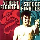 STREET FIGHTER (1974) / RETURN OF STREET FIGHTER (1975) - DVD