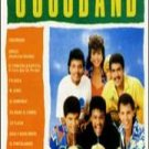 COCOBAND - Cocoband (1989) - Cassette Tape