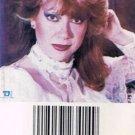 PATRICIA MALDONADO -Querido Amante Mio (1985) - Cassette tape