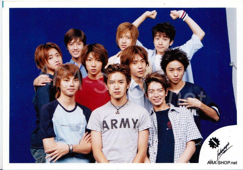 SHOP PHOTO - ARASHI - Johnny's Jrs. Meikan Shoot #049