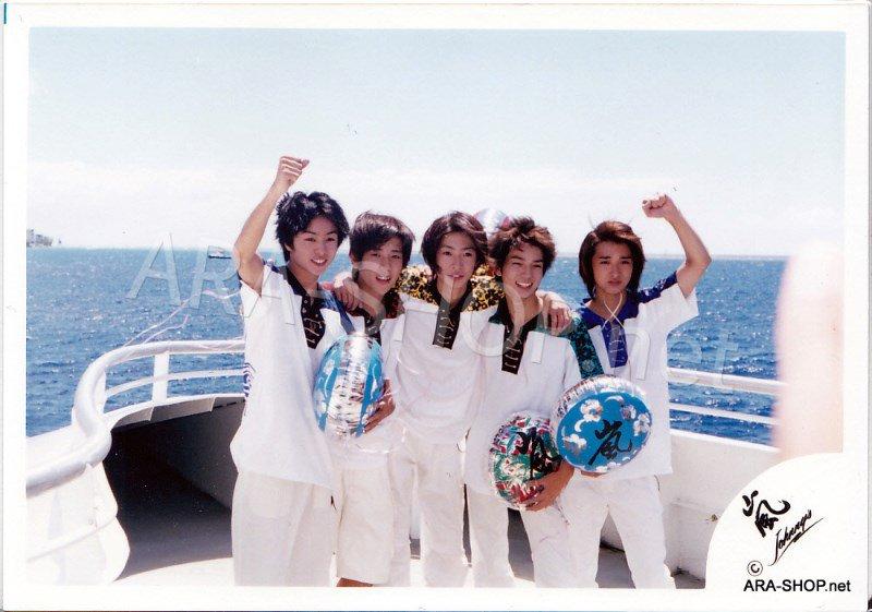SHOP PHOTO - ARASHI - DEBUT in HAWAII 1999 #071