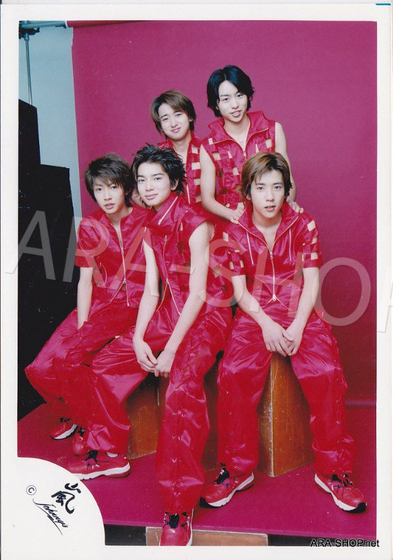 SHOP PHOTO - ARASHI - GROUP & MIX #097
