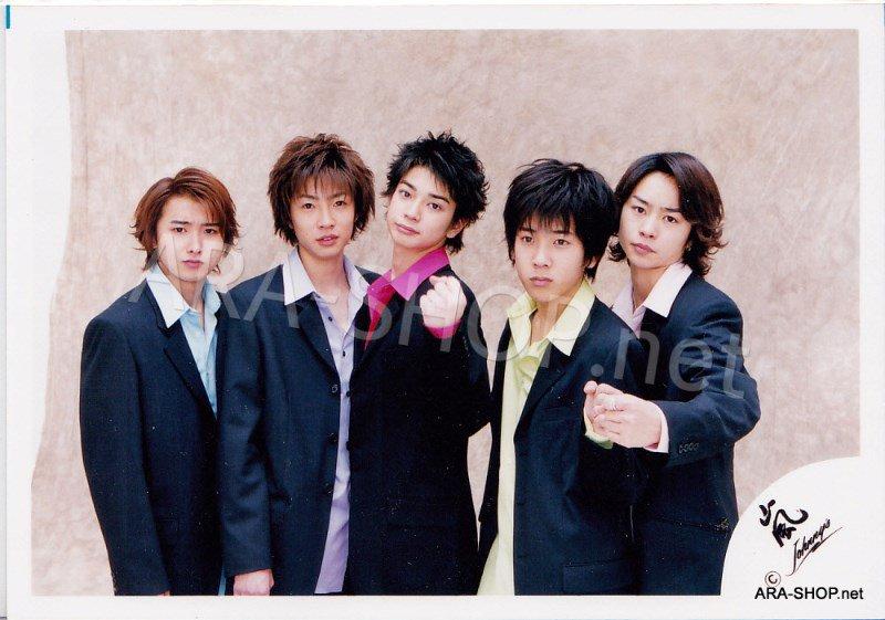 SHOP PHOTO - ARASHI - GROUP & MIX #110