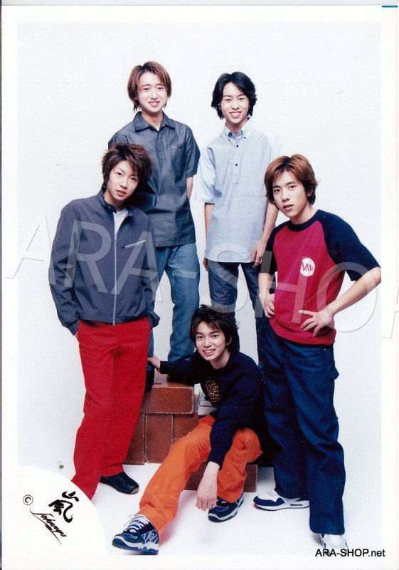 SHOP PHOTO - ARASHI - GROUP & MIX #115