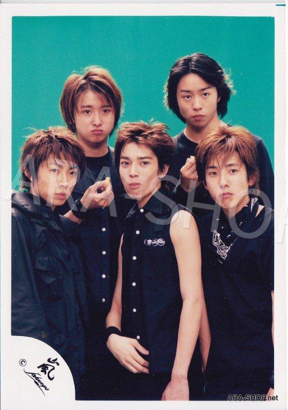 SHOP PHOTO - ARASHI - GROUP & MIX #123