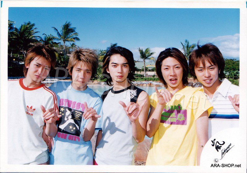 SHOP PHOTO - ARASHI - 2003 Fanmeeting in HAWAII #194