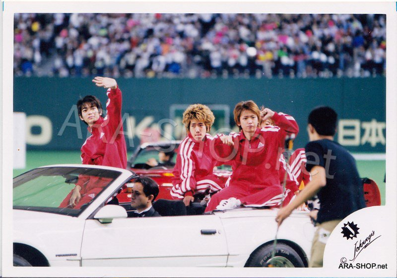 SHOP PHOTO - ARASHI - Johnny's Sports Day #202