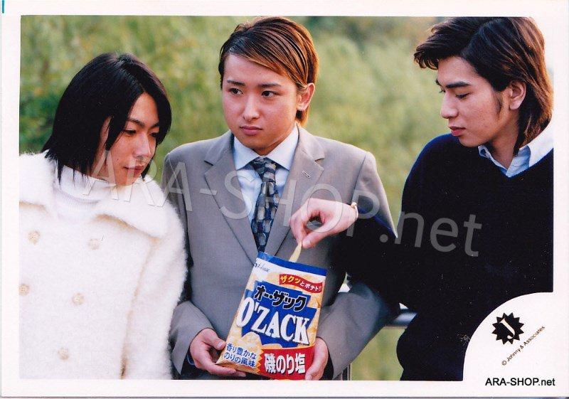 SHOP PHOTO - ARASHI - PIKANCHI DOUBLE #211