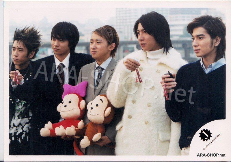 SHOP PHOTO - ARASHI - PIKANCHI DOUBLE #217