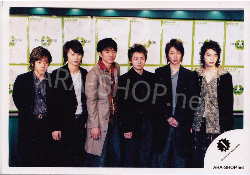 SHOP PHOTO - ARASHI - PIKANCHI DOUBLE #218