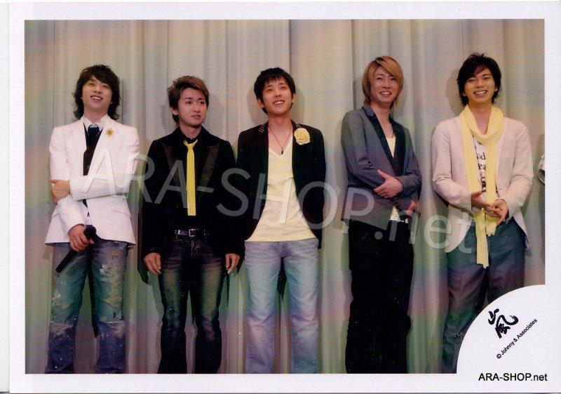 SHOP PHOTO - ARASHI - GROUP & MIX #259