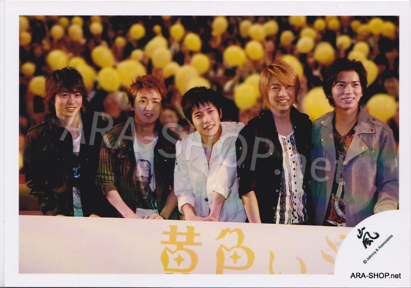 SHOP PHOTO - ARASHI - GROUP & MIX #264