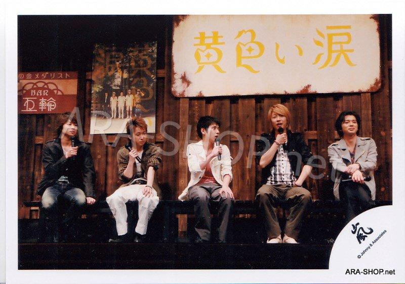 SHOP PHOTO - ARASHI - GROUP & MIX #265