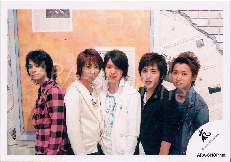 SHOP PHOTO - ARASHI - GROUP & MIX #266