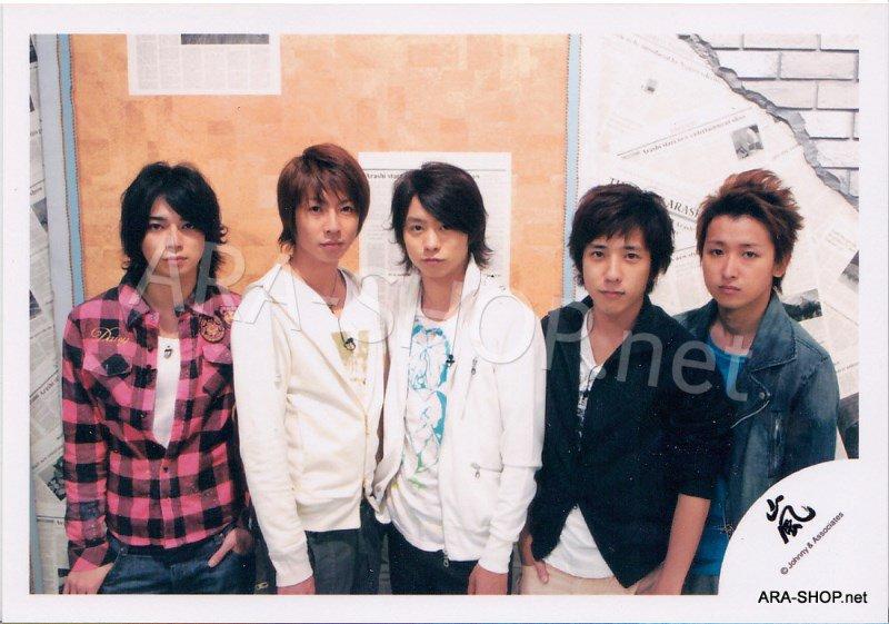 SHOP PHOTO - ARASHI - GROUP & MIX #267