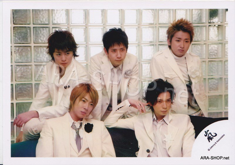 SHOP PHOTO - ARASHI - 2007 Arashi Around Asia in Dome+ #270