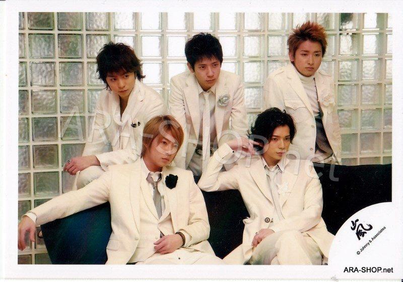 SHOP PHOTO - ARASHI - 2007 Arashi Around Asia in Dome+ #271