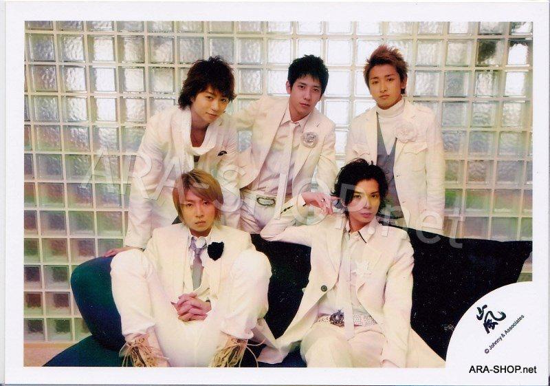 SHOP PHOTO - ARASHI - 2007 Arashi Around Asia in Dome+ #272