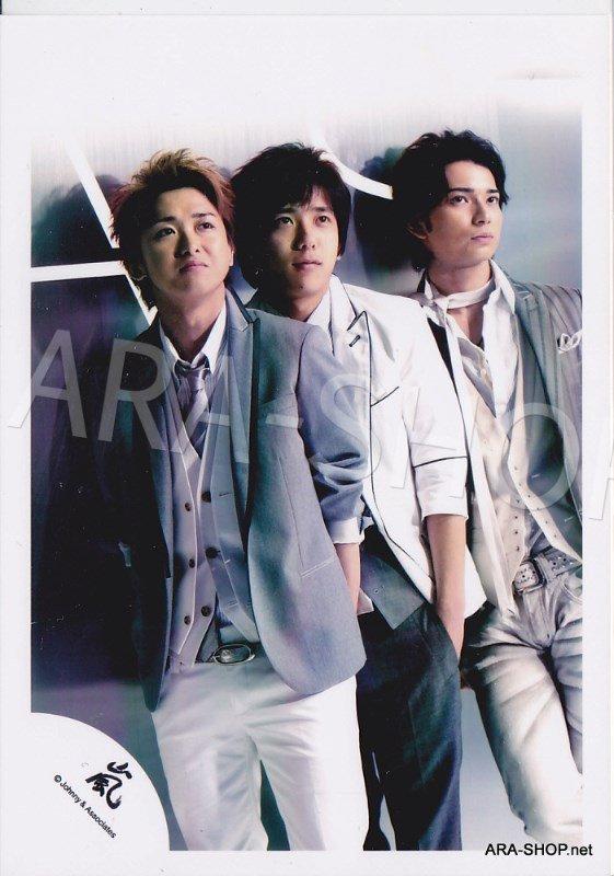 SHOP PHOTO - ARASHI - 2007 TIME #273