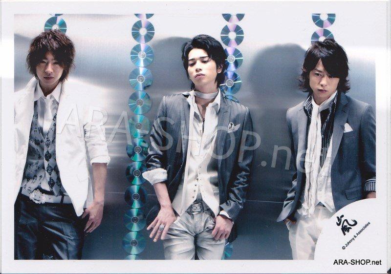 SHOP PHOTO - ARASHI - 2007 TIME #275