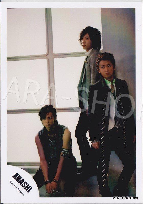 SHOP PHOTO - ARASHI - 2008 Dream-a-Live DAL #278