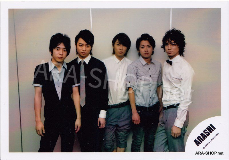 SHOP PHOTO - ARASHI - ARASHI AROUND ASIA 2008 STUDIO #287