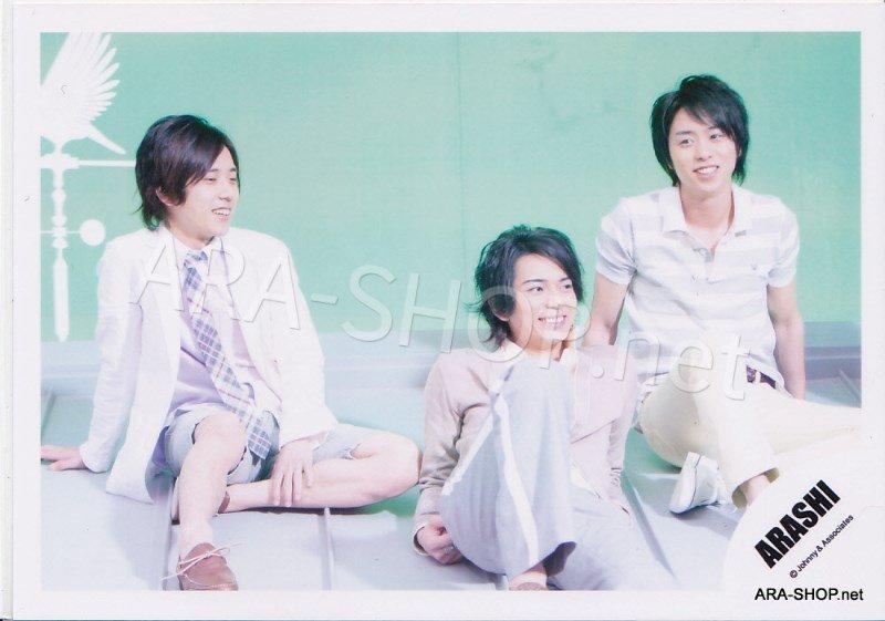SHOP PHOTO - ARASHI - 2008 One Love [PV] #283