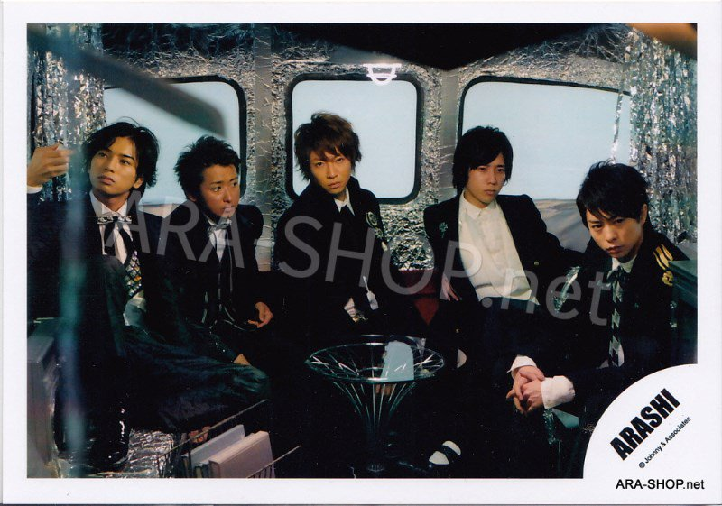 SHOP PHOTO - ARASHI - 2009 ~ 2010 5x10 ALL THE BEST #300