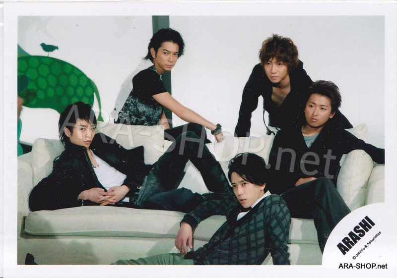 SHOP PHOTO - ARASHI - 2009 ~ 2010 5x10 ALL THE BEST #302