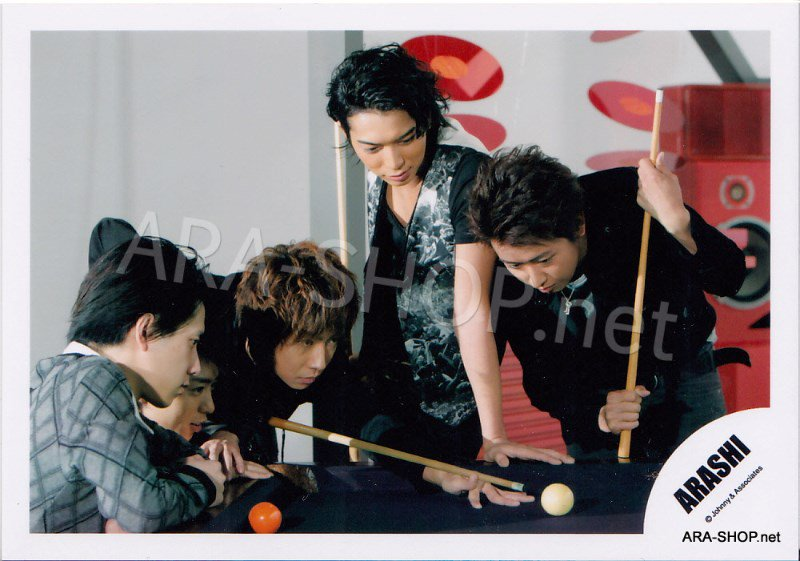 SHOP PHOTO - ARASHI - 2009 ~ 2010 5x10 ALL THE BEST #308