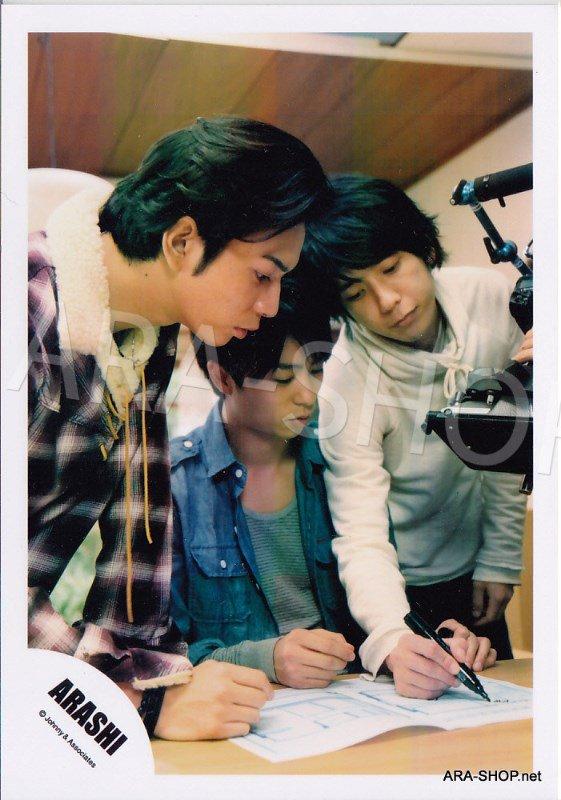 SHOP PHOTO - ARASHI - 2009 My Girl [PV] #318