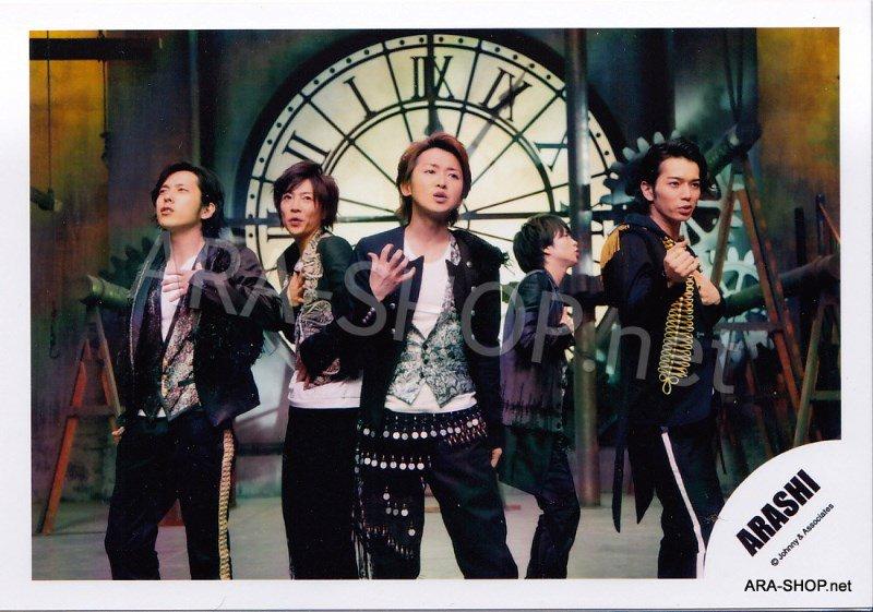 SHOP PHOTO - ARASHI - 2010 Monster [PV] #325