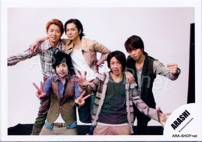 SHOP PHOTO - ARASHI - 2010 to be free [PV] #330