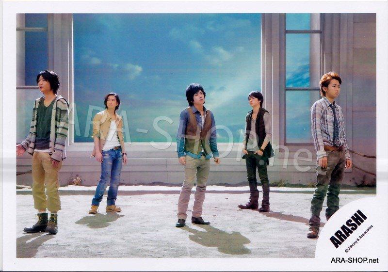 SHOP PHOTO - ARASHI - 2010 to be free [PV] #334
