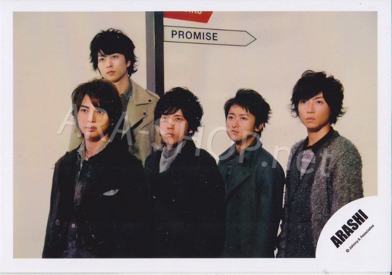 SHOP PHOTO - ARASHI - 2010 Hatenai Sora [PV] #345