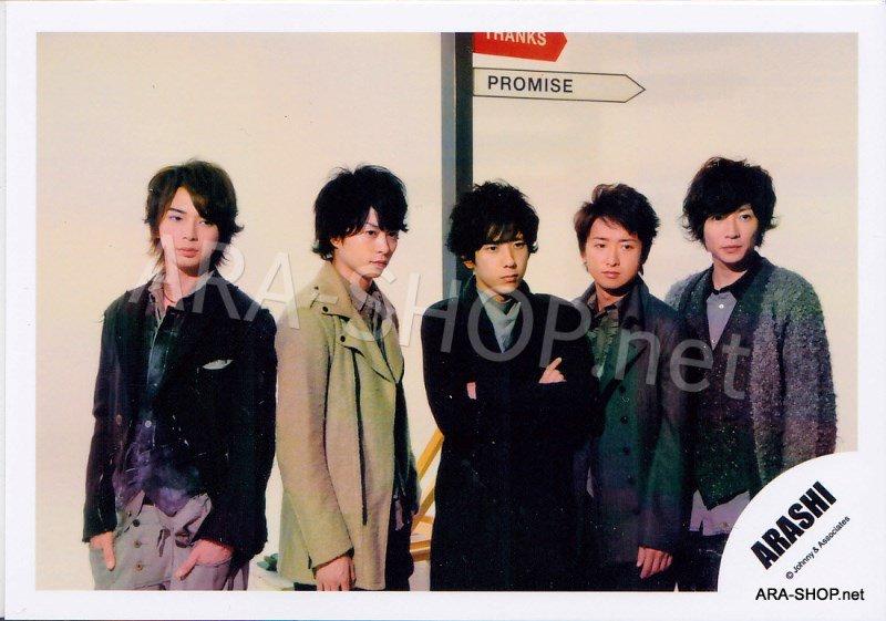 SHOP PHOTO - ARASHI - 2010 Hatenai Sora [PV] #346