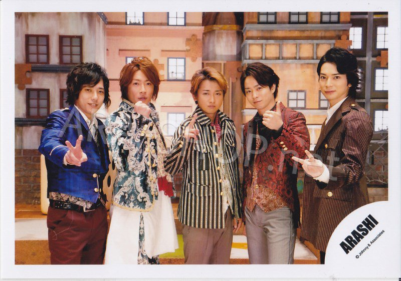 SHOP PHOTO - ARASHI - 2011 Meikyu Love Song [PV] #366