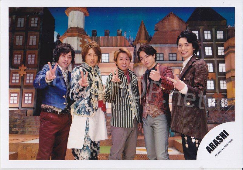 SHOP PHOTO - ARASHI - 2011 Meikyu Love Song [PV] #367
