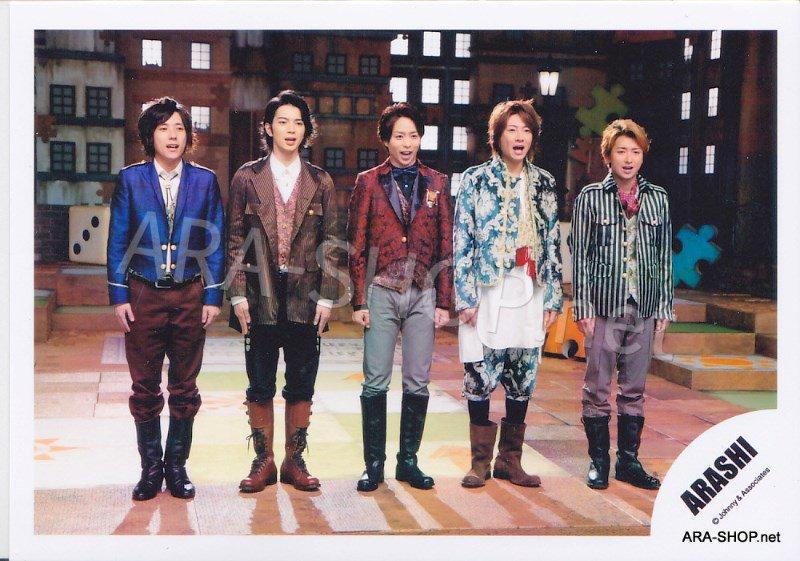 SHOP PHOTO - ARASHI - 2011 Meikyu Love Song [PV] #369