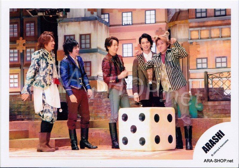 SHOP PHOTO - ARASHI - 2011 Meikyu Love Song [PV] #370