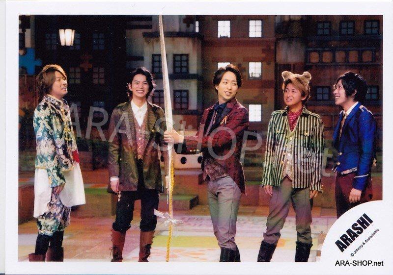 SHOP PHOTO - ARASHI - 2011 Meikyu Love Song [PV] #371